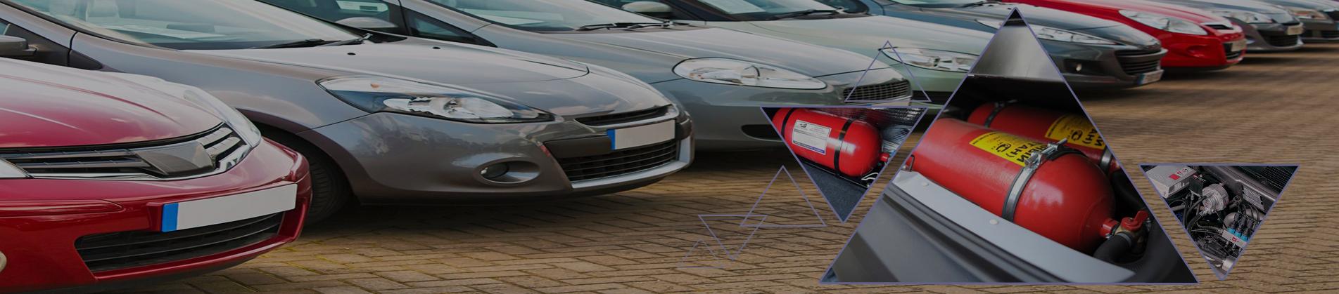 Перевод автомобилей на метан